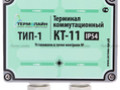 Терминал концевой измерительный ТИП-1 (IP 54) КТ-11