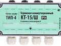 Терминал проходной измерительный 2-х сторонний ТИП-4 (IP 54) КТ-15/Ш