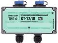 Терминал промежуточный измерительный герметичный ТИП-6 (IP 67) КТ-12/ШГ
